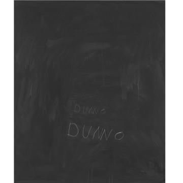 Image for dunno(elegies)